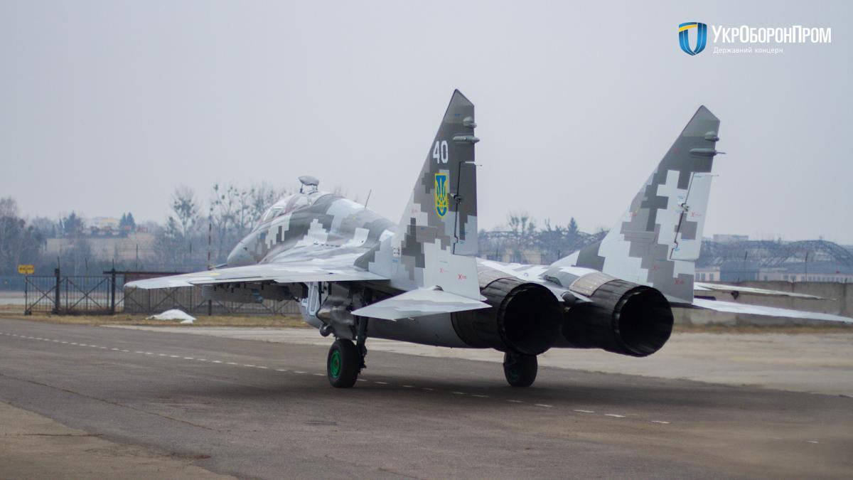 Львівський авіаційно-ремонтний завод передав армії відремонтований винищувач МіГ-29УБ / фото Укроборонпром