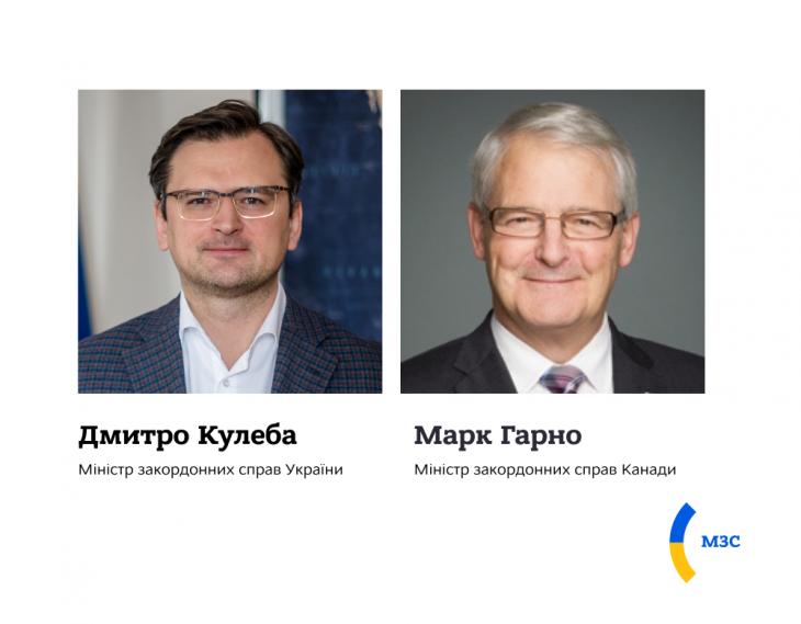Дмитрий Кулеба провел телефонный разговор с Марком Гарно / фото mfa.gov.ua