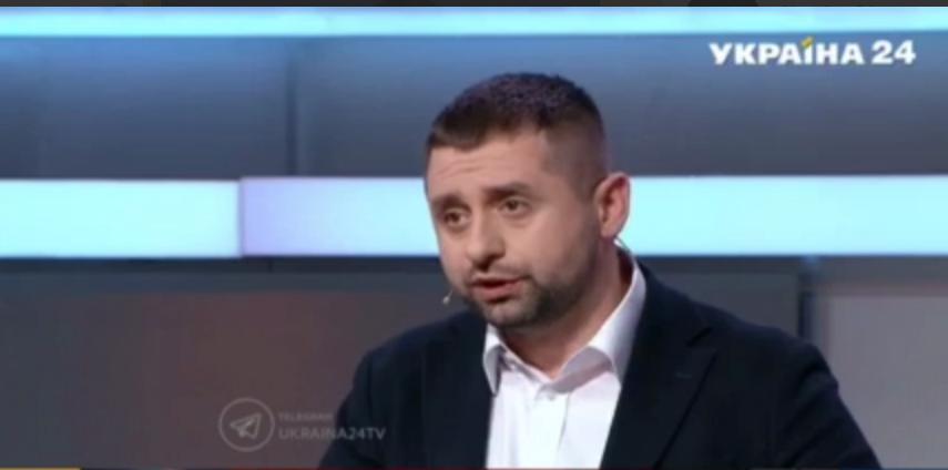 Арахамия извинился за переписку Колесник / скриншот из видео