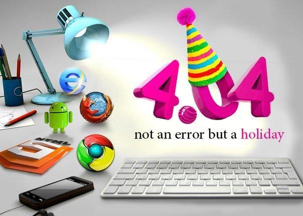 Поздравления с Днем веб-мастера / rndnet.ru
