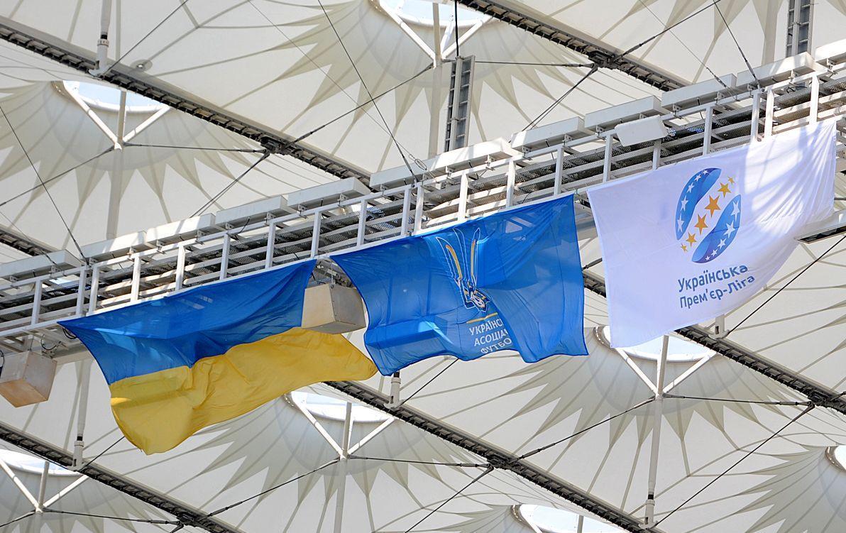 Флаги Украины, УАФ и УПЛ на Олимпийском / фото ФК Шахтер