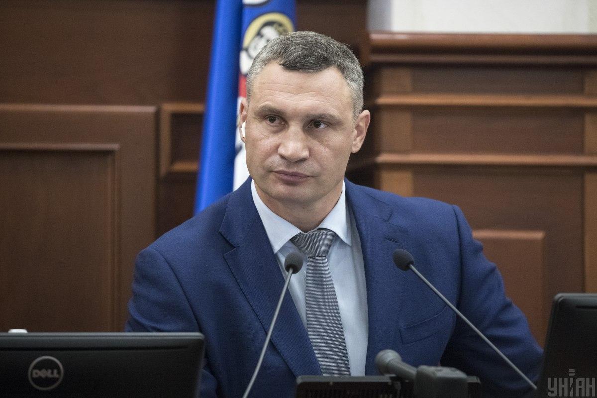 К дому Кличко пришли якобы силовики / фото УНИАН, Андрей Скакодуб