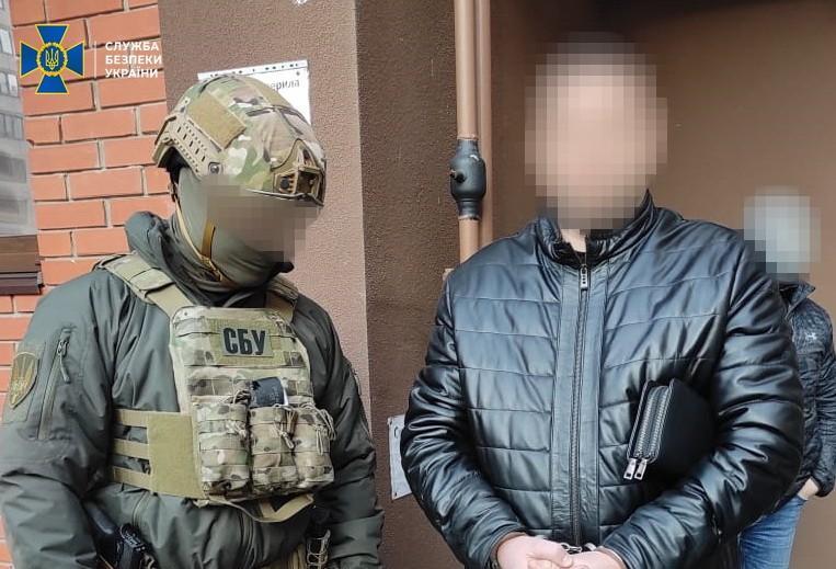 СБУ затрималатерориста, який воював на Донбасі/ фото ssu.gov.ua