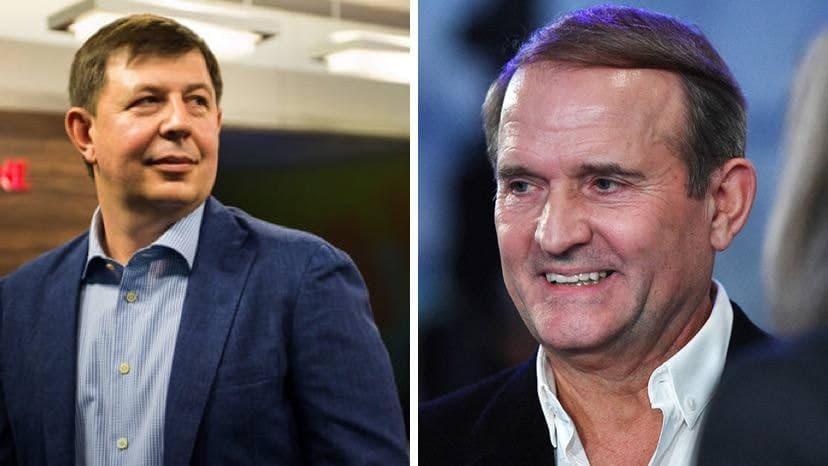 ГБР открыло уголовное производство о государственной измене Медведчука и Козака / фото t.me/UkrainaOnlline