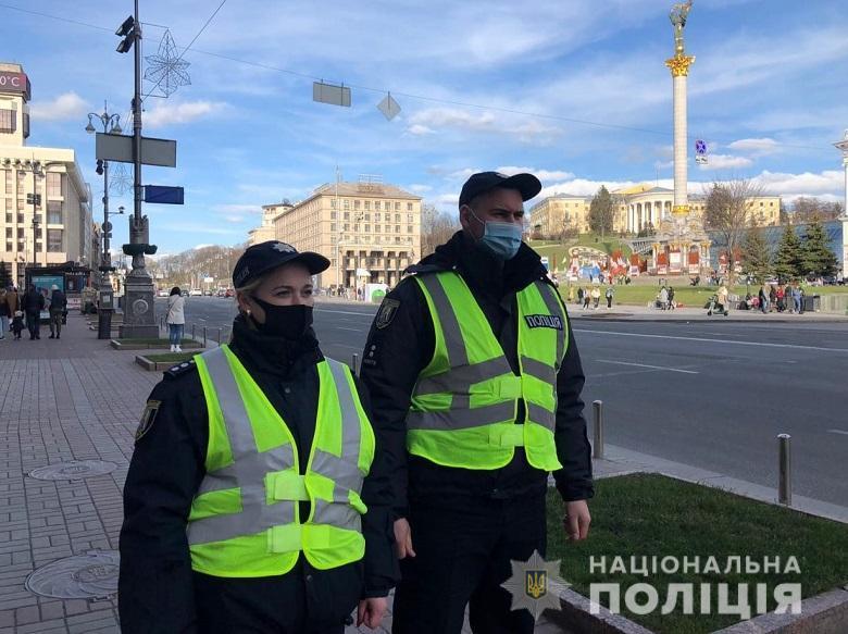 Карантин в Киеве / фото npu.gov.ua