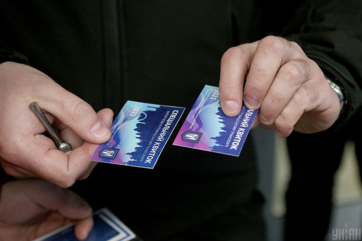 Спецпропускав Киеве получили более 400 тысяч человек / фото УНИАН / Ковальчук Виктор
