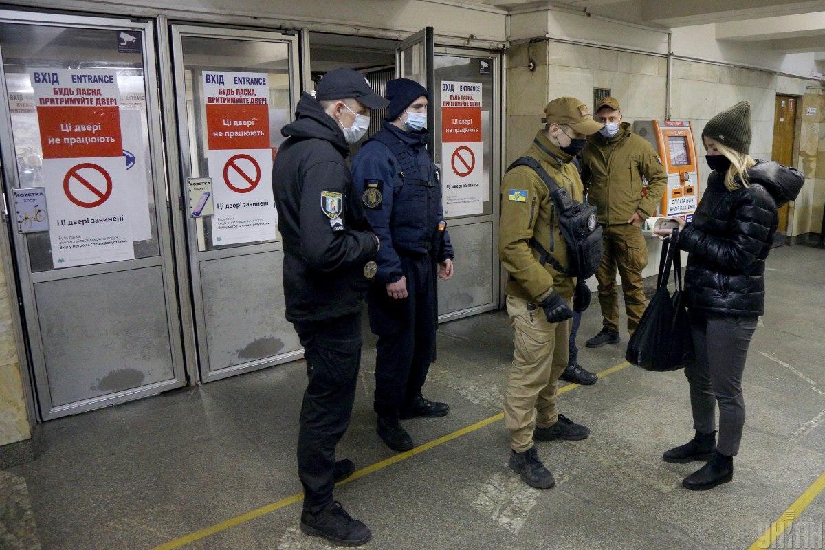 В КГГА раздали 500 тысячспецпропусков на общественный транспорт / фото УНИАН / ВикторКовальчук