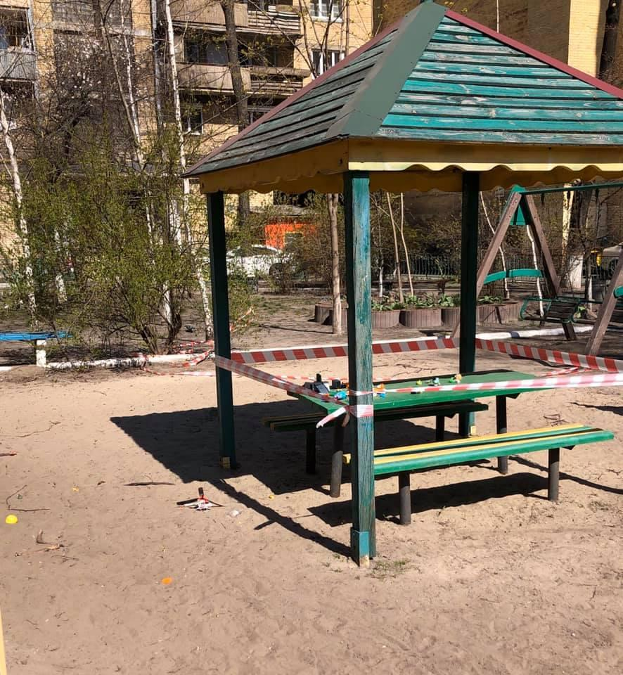 О запрете посещать детские площадки и парки в решении КГГА нет ни слова / фото УНИАН