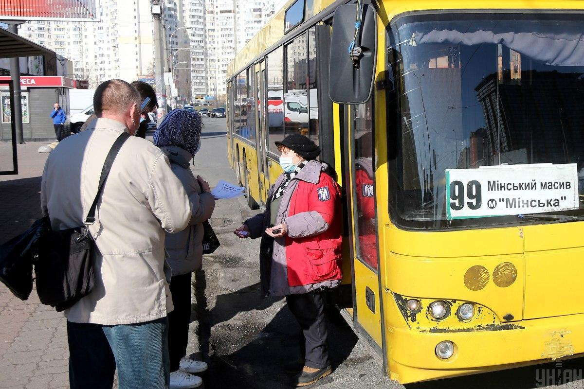 Кондукторов и водителей запугали проверкамиполиции и штрафамив 32 тысячи / фото УНИАН, Виктор Ковальчук