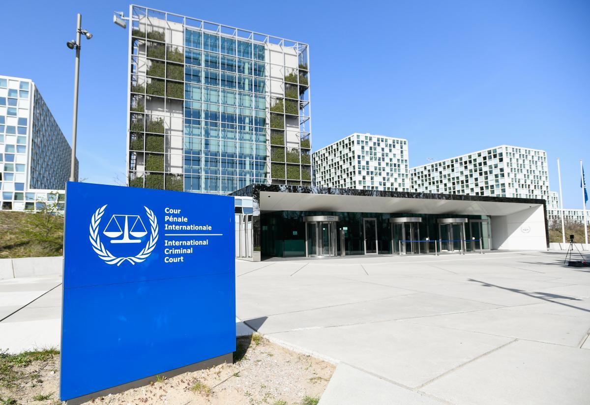 Международный уголовный суд расположен в Гааге / фото REUTERS