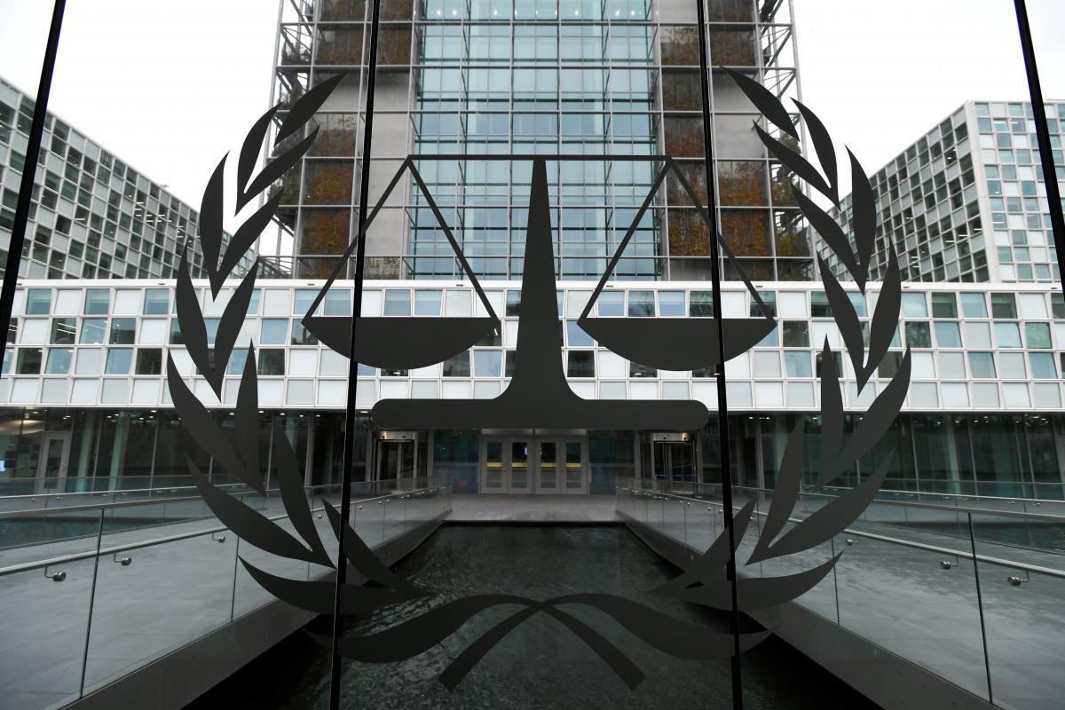 Международный уголовный суд в Гааге / фото REUTERS