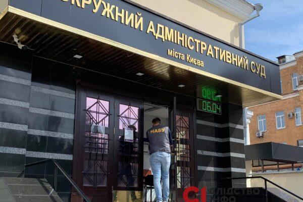 Слідство.інфо: брата скандального судді спіймали на спробі отримати хабар / slidstvo.info