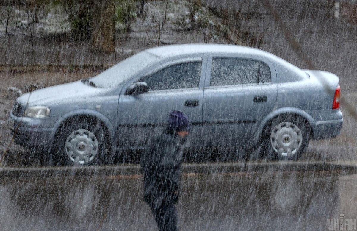 Иллюстрация: в городе идет мокрый снег / Фото УНИАН