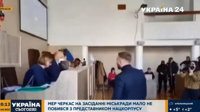 скриншот Украина 24