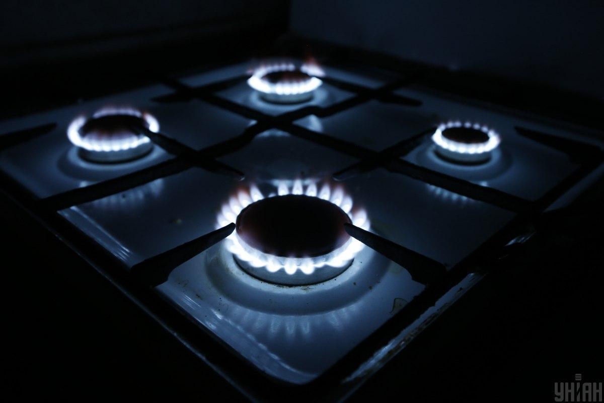 Госрегулятор утвердил условия годового контракта на газ для населения / Фото УНИАН