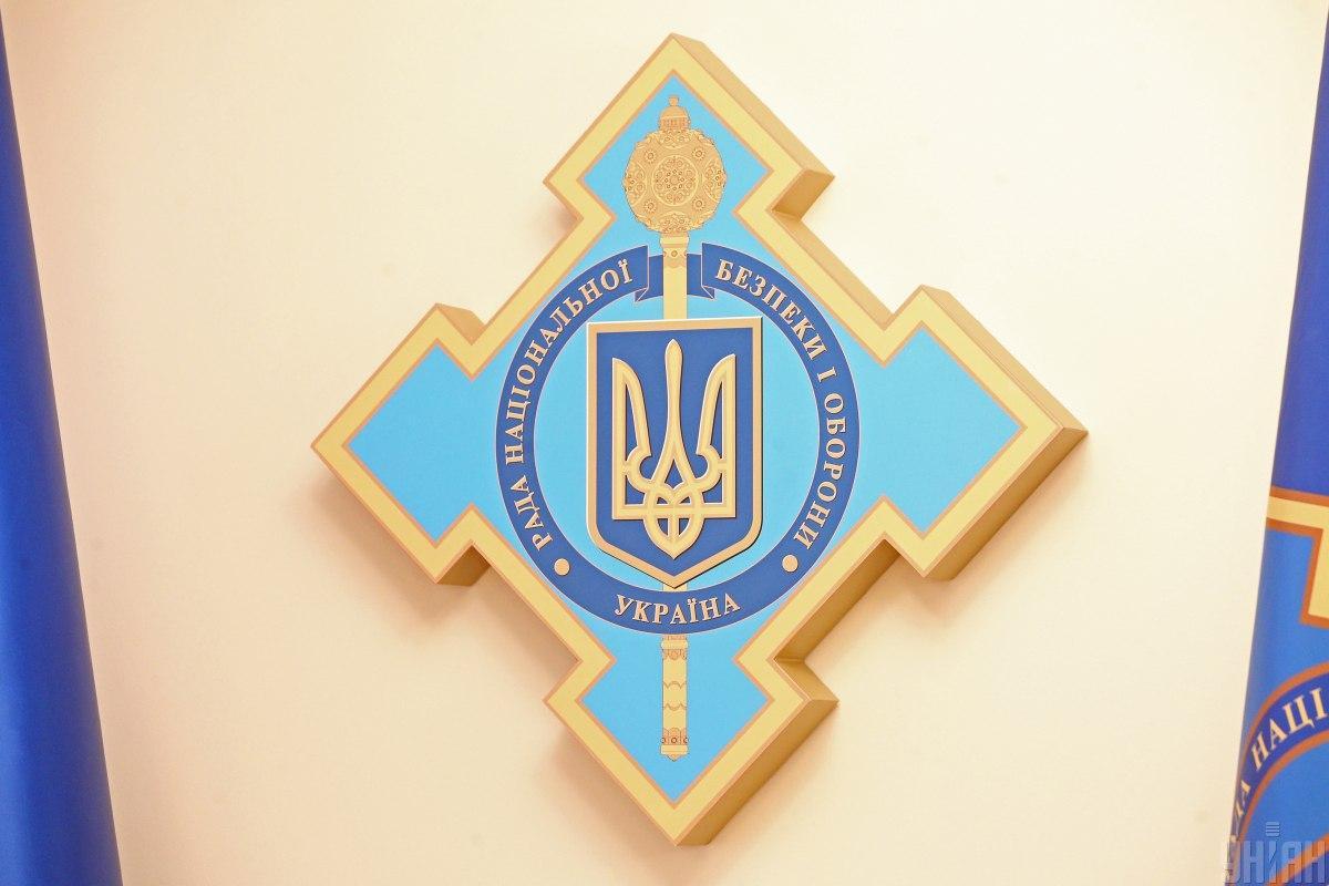 СНБО соберется на заседание 7 апреля / Ковальчук Виктор УНИАН