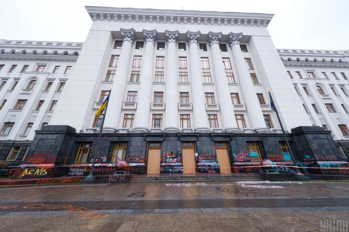 Стоимость ремонта здания ОП составляет более 1,5 миллиона гривень / фото УНИАН