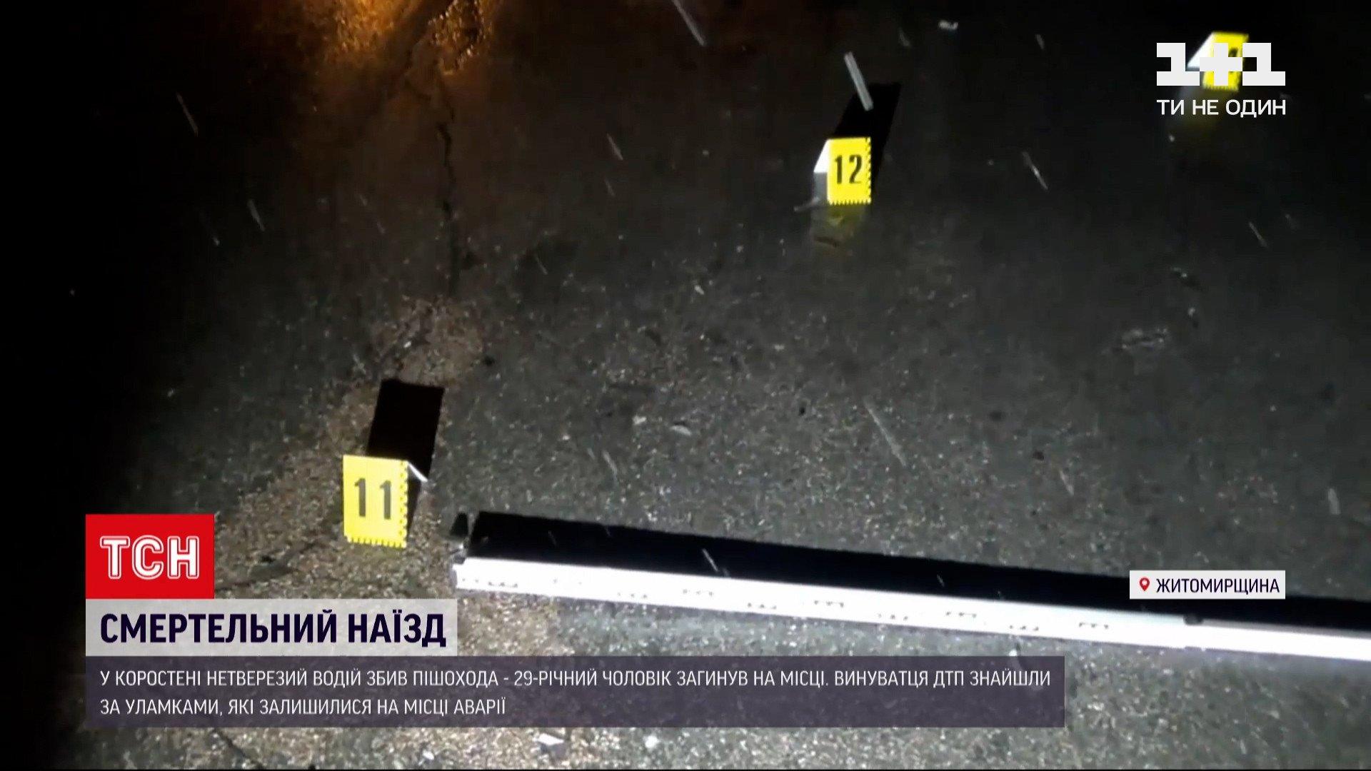 35-летний водитель был в состоянии опьянения и утверждал, что не разминулся со столбом / скриншот из видео