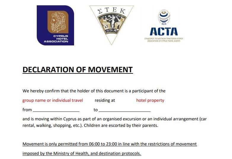 Форма для выхода из отеля на Кипре / фото cyprus-mail.com