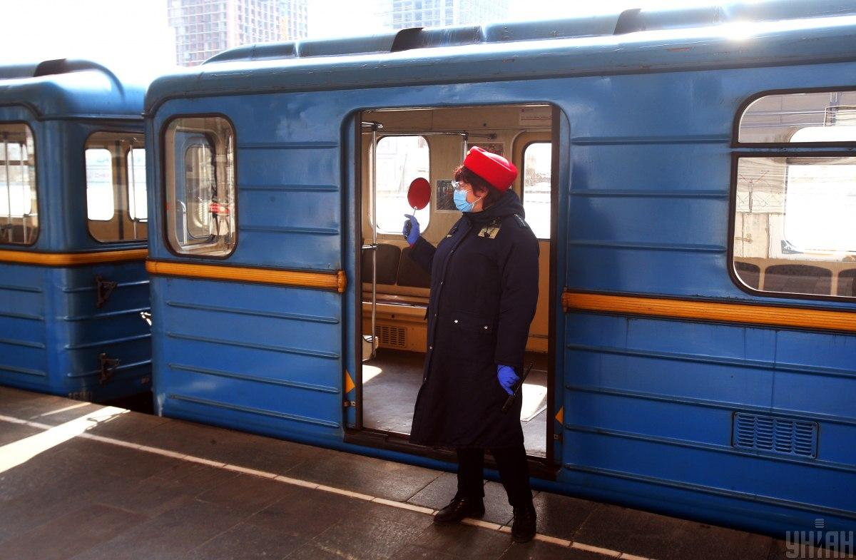 Київ виходить із локдауну - як з 1 травня працюватиме метро/ фото УНІАН (Олександр Синиця)