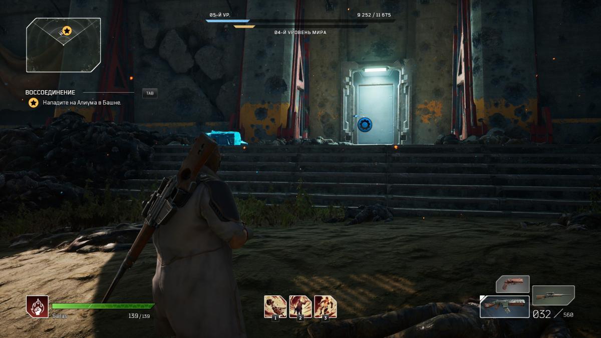 После битв появляются промежуточные цели - но они в целом однообразные / скриншот