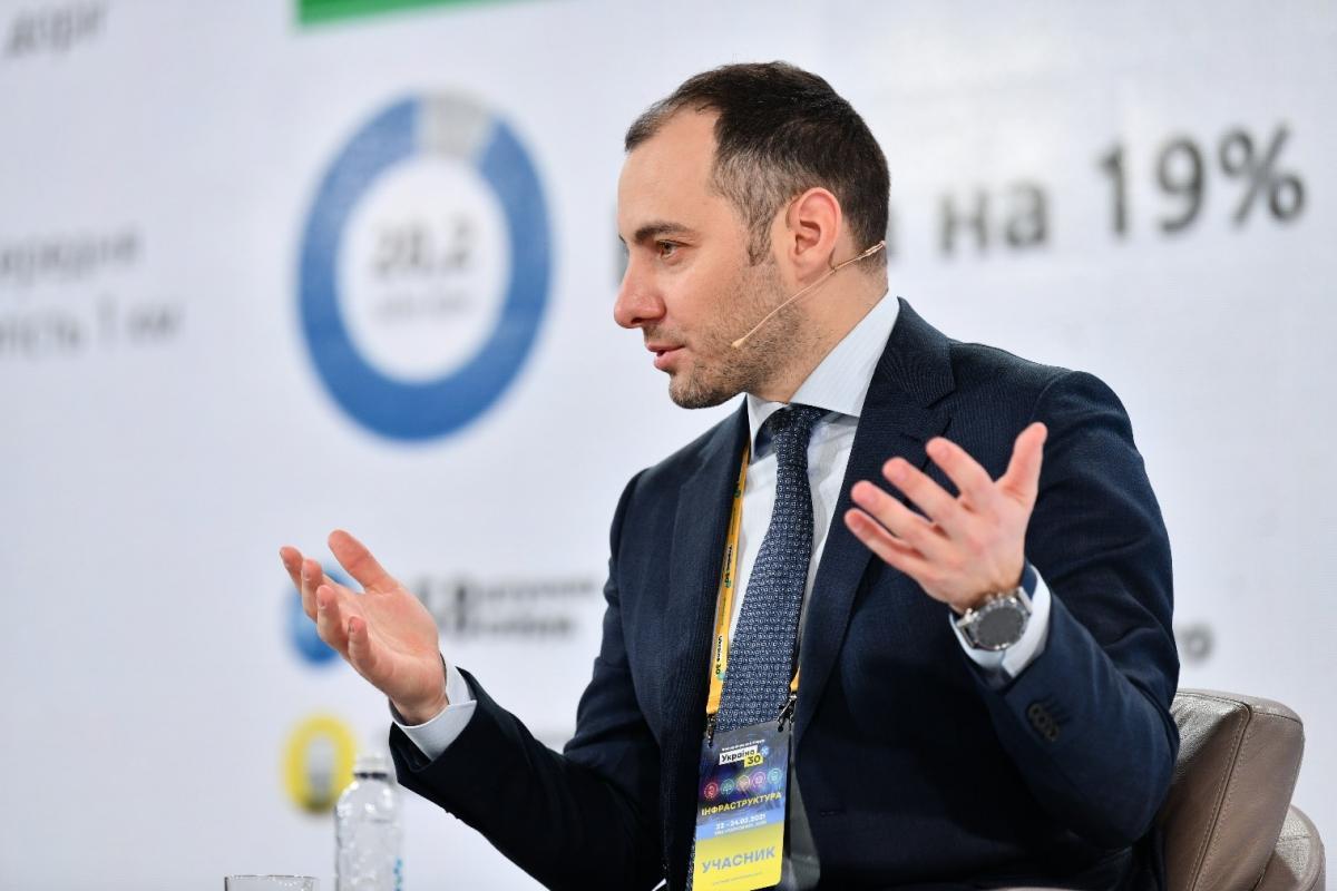 Александр Кубраков
