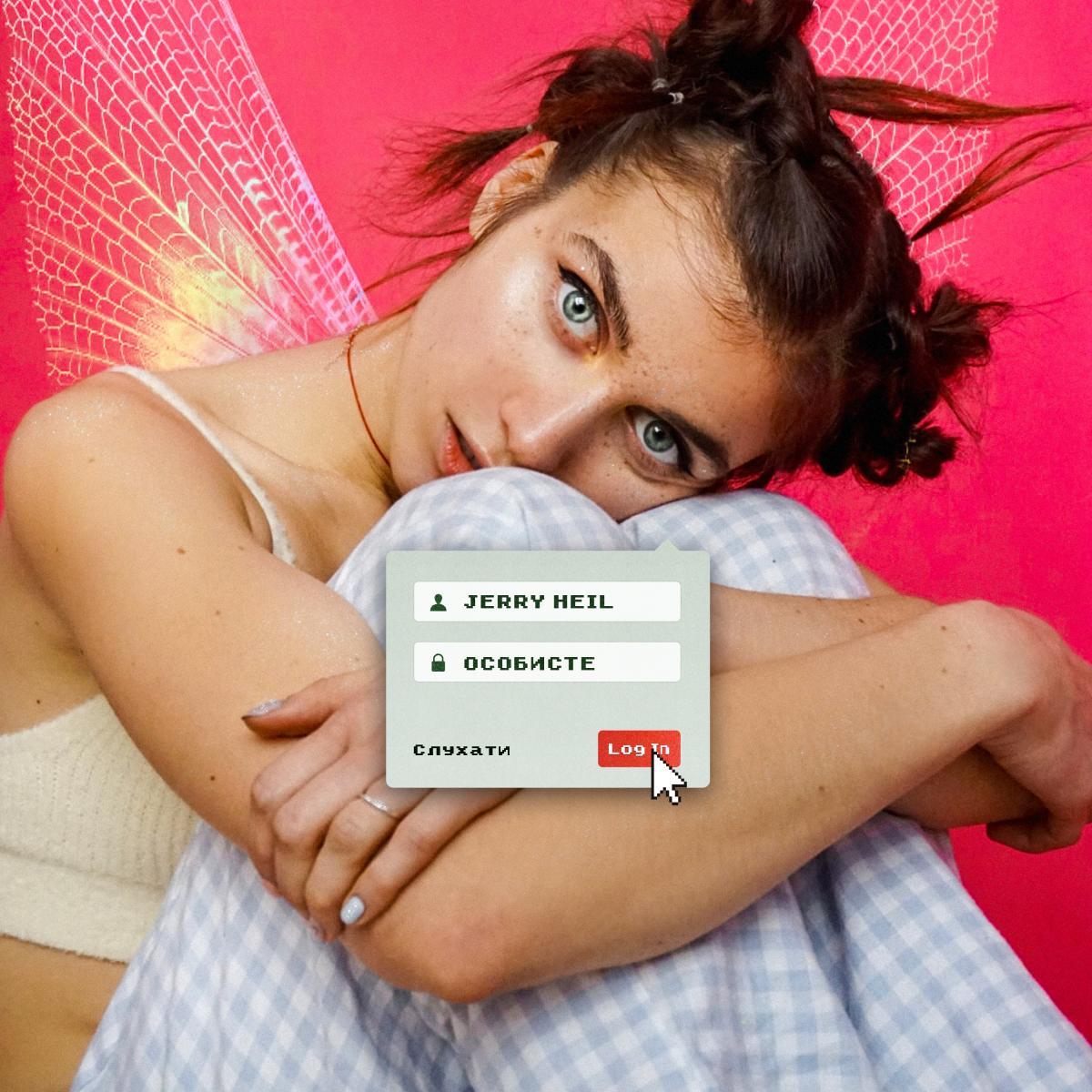 Яна отходит от формулы «comedy pop» и экспериментирует с интимной лирикой / фото пресс-служба