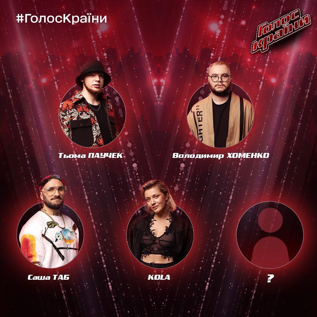 Команда Монатика / фото instagram.com/goloskrainy_official