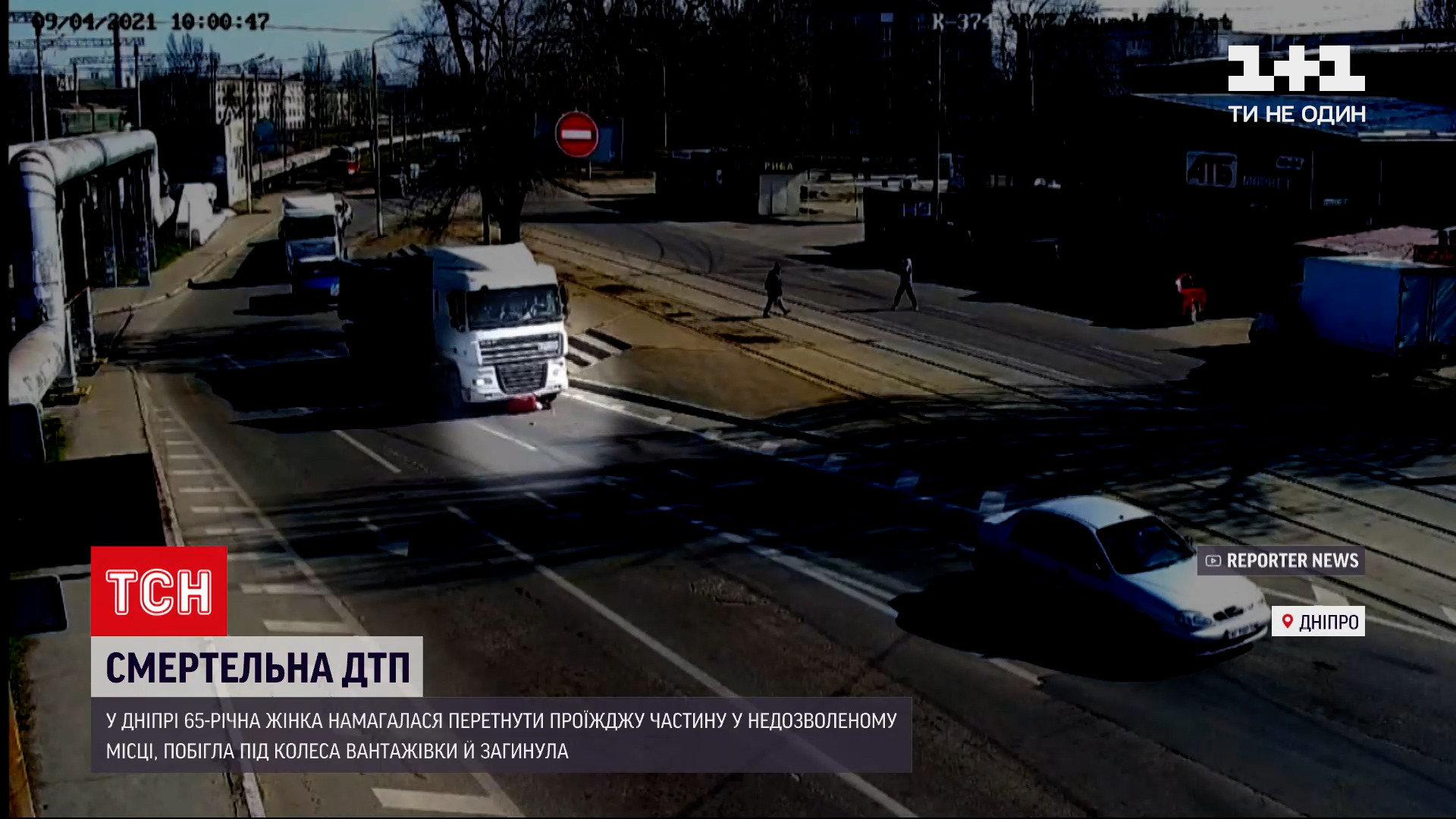 Водитель фуры не видел женщину, поэтому продолжил движение / скриншот извидео