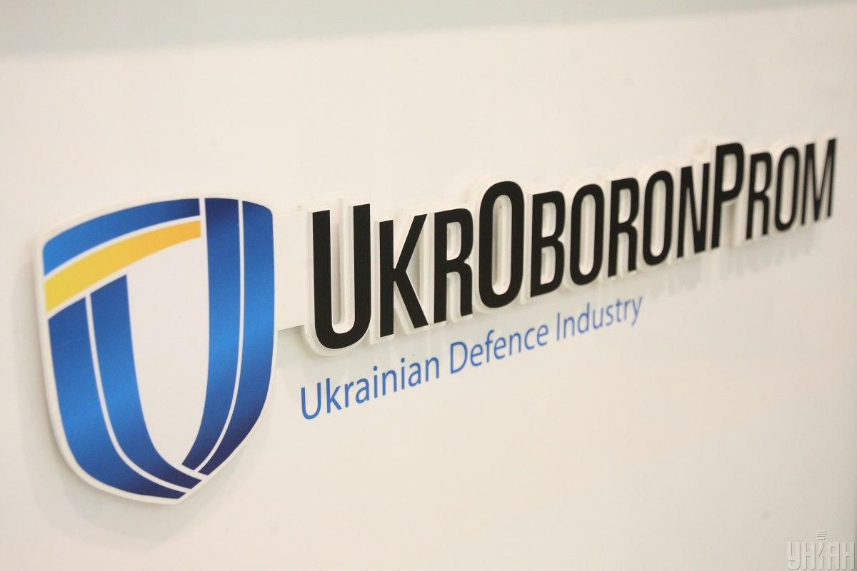 """В """"Укроборонпромі"""" заявили про готовність подвоїти виробницство \ фото УНІАН"""