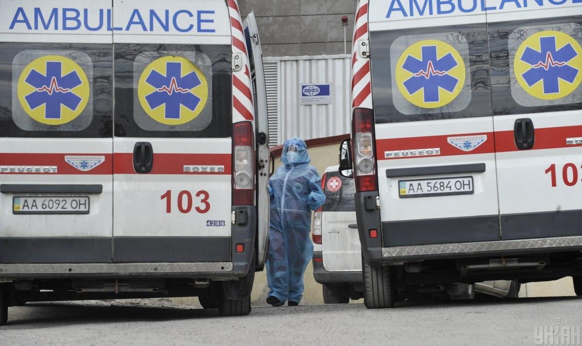 У столиці медики швидкої вже не справляються / фото УНІАН