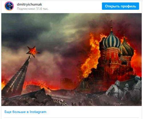 instagram.com/dmitryichumak