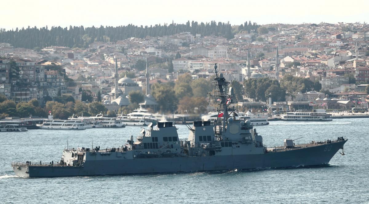 США відправили в Чорне море два есмінці класу «Арлі Берк» / фото REUTERS
