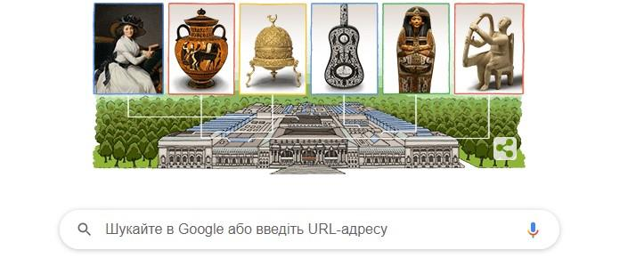 Скрін Google