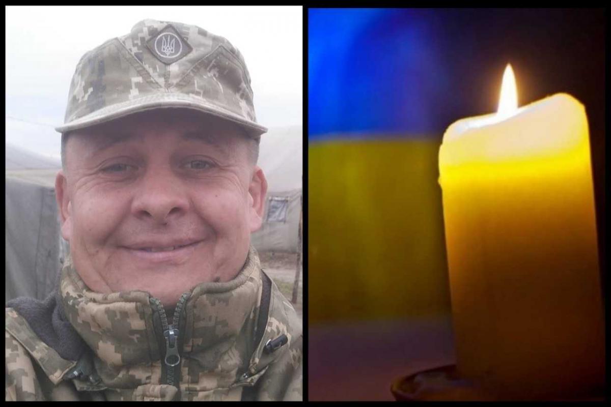 Старшему солдату Алексею Мамчию было 40 лет / фото Черновицкий областной территориальный центр комплектования и социальной поддержки