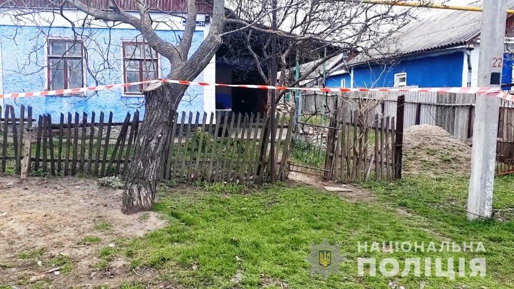 Тела супругов обнаружила соседка / фото Нацполиция