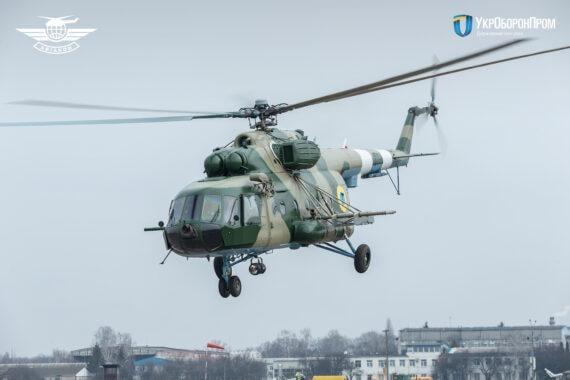 Ukraine Army receives retrofitted helicopter / Photo from Ukroboronprom