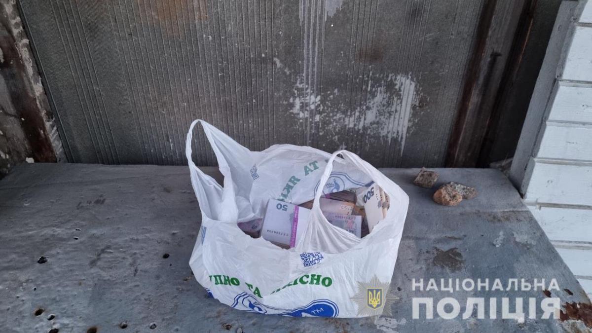 На Харьковщине разоблачили кражу денег на почте / Нацполіція