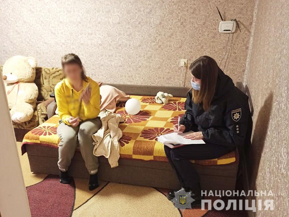 Полиция разбирается в обстоятельствах происшествий / фото Нацполиция