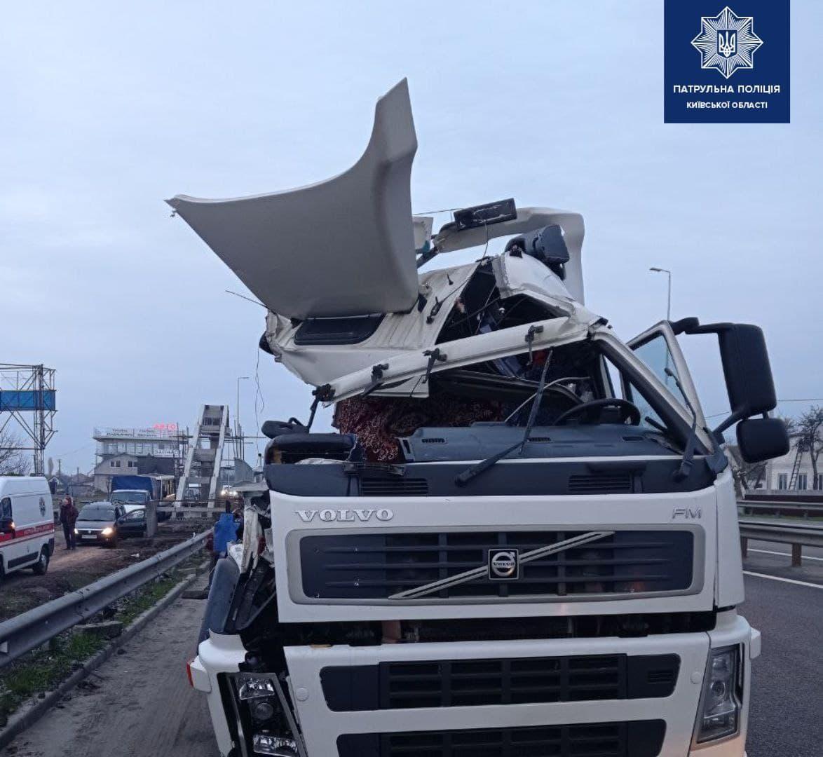 Авария фуры под Киевом/ Патрульная полиция Киевской области