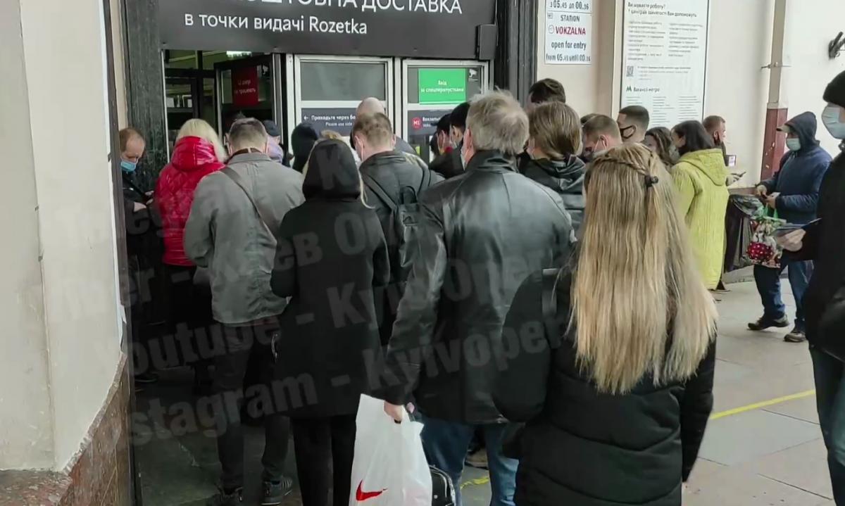 Что происходит в киевском метро / Скриншот с видео