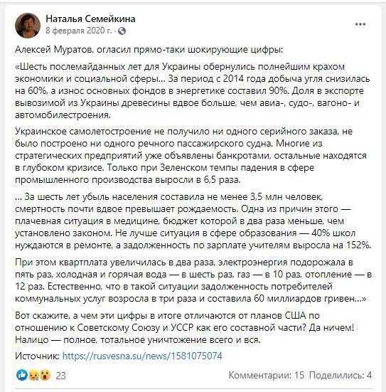 newsroom.kh.ua