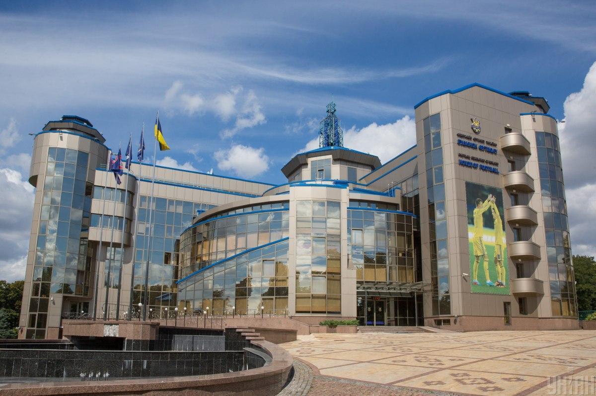 Будівля УАФ / фото УНІАН