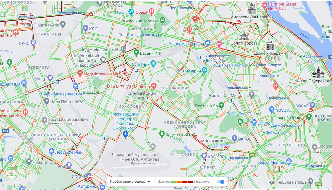 Ситуація на дорогах у Києві 15 квітня / скріншот