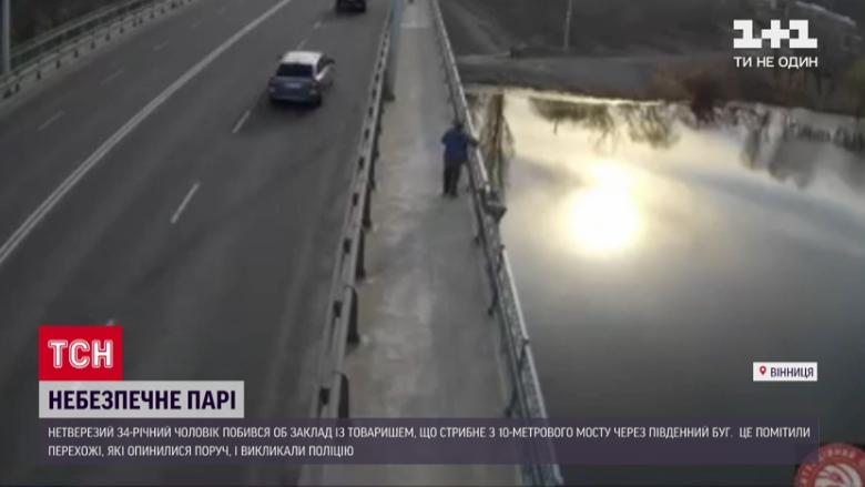 В Виннице мужчина едва не покончил с собой за 100 гривень / скриншот с видео