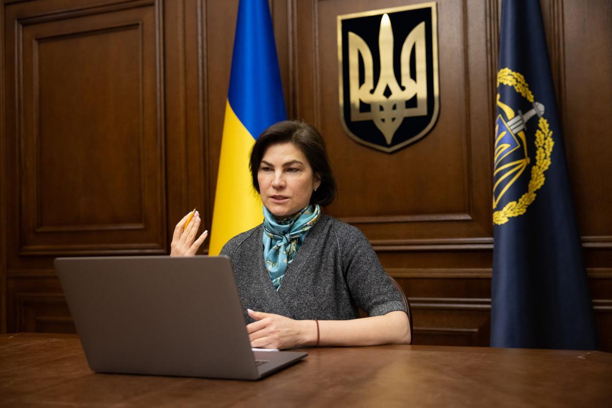 Ирина Венедиктова / фото facebook.com/VenediktovaIryna