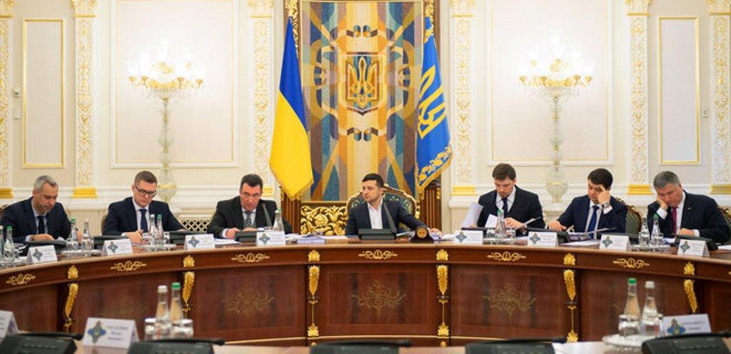 Зеленский проведет заседание СНБО / фото president.gov.ua