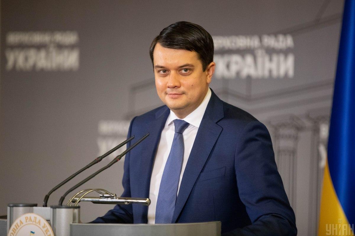 Разумков заявил, что должен проводить внеочередное заседание ВР / фото УНИАН, Александр Кузьмин