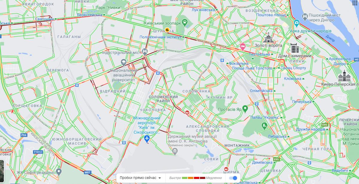 Ситуация на дорогах в Киеве16 апреля / скрин