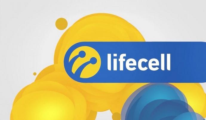 Единственный оператор из большой тройки, которому выгодно оставить ситуацию такой, как она есть сейчас – lifecell/ фото lifecell